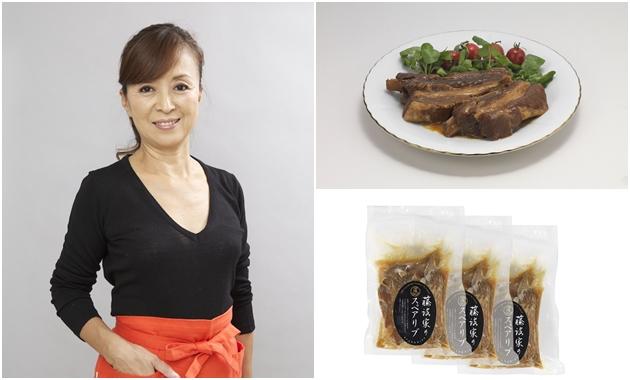 お家で簡単レシピ with 藤波家の食卓