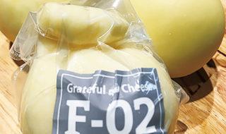 Gratefulf Farm 自家製チーズ