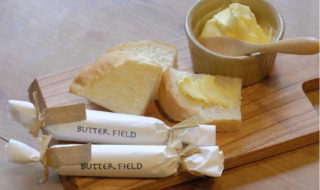 フレーバーバター