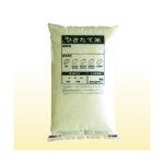 減農薬栽培で安全安心 奈良県産の美味しいお米