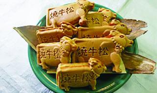 松阪市の人気スイーツ カフェ竹輝銅庵の「松牛焼」