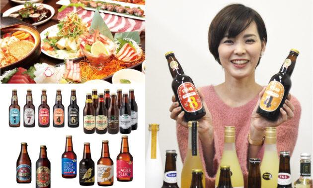 クラフトビール8選ご紹介
