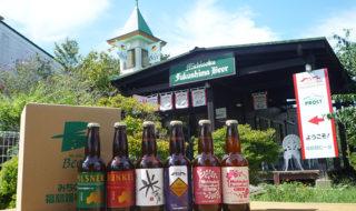みちのく福島地ビール