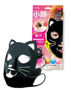 お風呂で使えるシリコンマスク