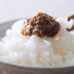 南九州の郷土料理に革命 食卓の新定番『カレー豚みそ』
