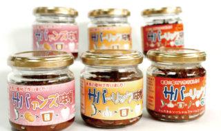 サバ―リック味噌