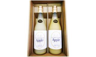 特別栽培りんごジュース