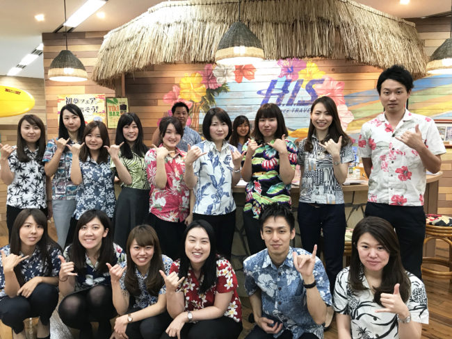 H.I.S.大阪駅前ハワイ支店