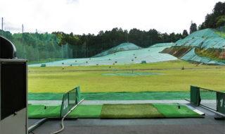 美松ゴルフセンター
