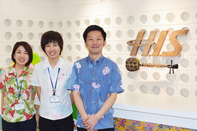 H.I.S. 大阪駅前 沖縄・離島専門店